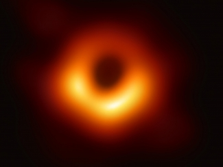 The first image of a black hole from the Event Horizon Telescope