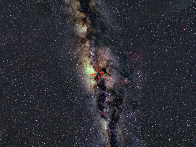 Inside Black Hole Galaxy - Pics about space